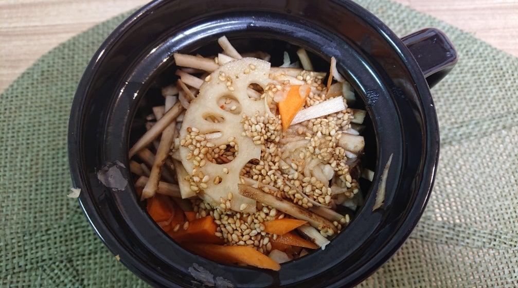 【炊飯マグ料理】根菜4種のきんぴら   あるがままに~美味しい料理を作りたい!共働きサラリーマン主夫の ...