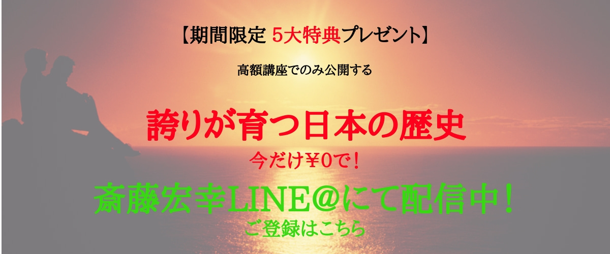 三島由紀夫 檄文   誇りが育つ日本の歴史