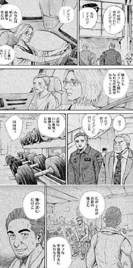 アニメ・漫畫の名セリフを英語ってみる