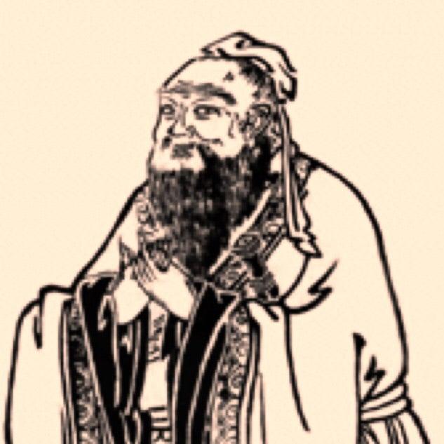 孔子の『論語』「中人以下には以て上を語るべからざるなり。」 | 青木孝文 Aoki Takafumi のブログ『おもしろ ...