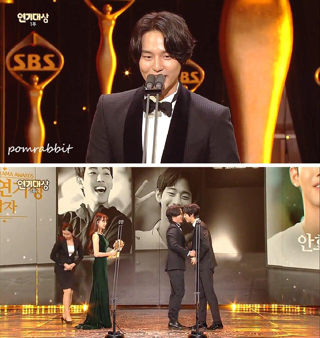 SBS演技大賞・2018   고마워 コマウォ 韓國ドラマ