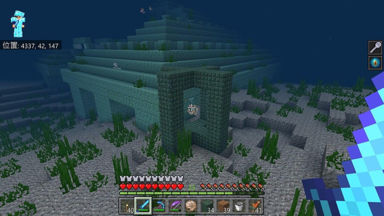 海底神殿やっつけよう   コンドルの思いつきブログ