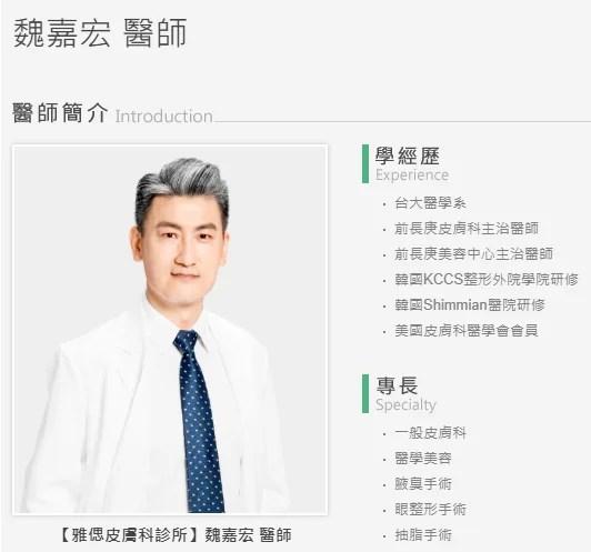 中國の醫師も認めるMINHOの顔の美しさ♪ | 白銀の月明かり~ALWAYS LEEMINHO~
