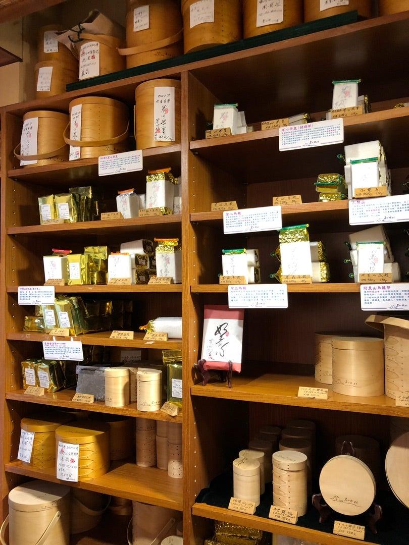 臺北 茗心坊と荘子で烏龍茶の買い物 | 表參道ECURA~體の內側からきれいにするサロン〜