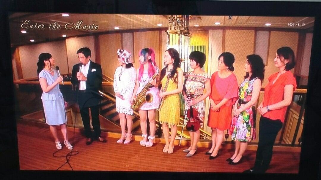☆昨日のTV〰 ☆ | 五十嵐はるみオフィシャルブログ「ここだけの話ですが…」