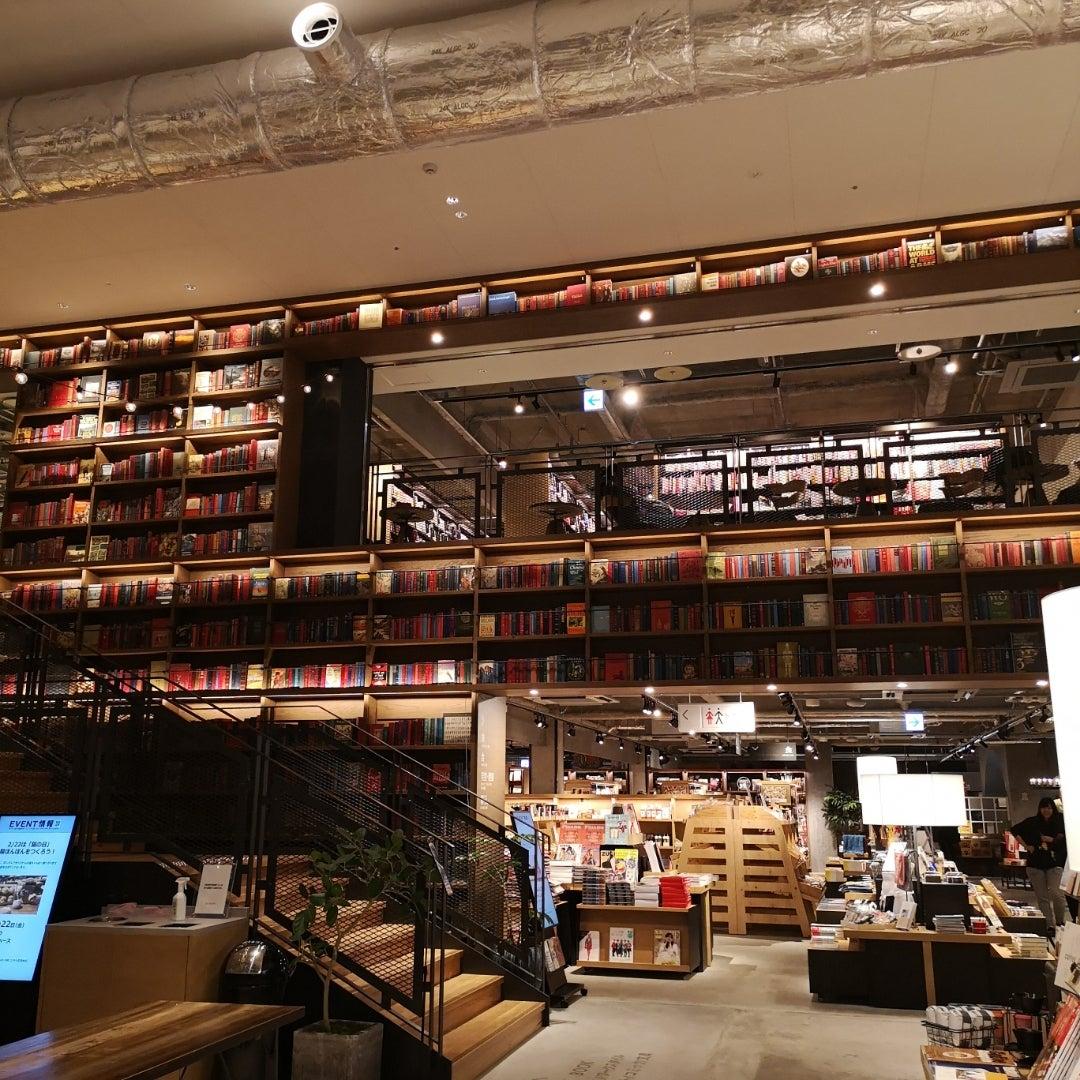 高知蔦屋書店 | 「NYに本店! 」までの道のりブログ