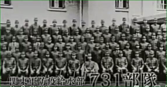 731部隊と現代の殺人醫療!!! ~日本人絶滅計畫~ | ショージ・サエキのブログ