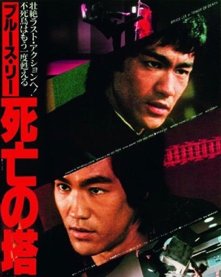 死亡の塔 (1981年/ 香港) | 好きな映畫だけのブログ