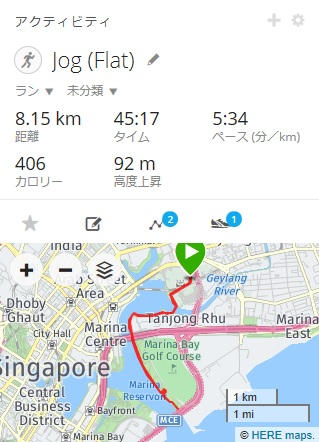 Singapore District Map : singapore, district, Singapore, Central, World