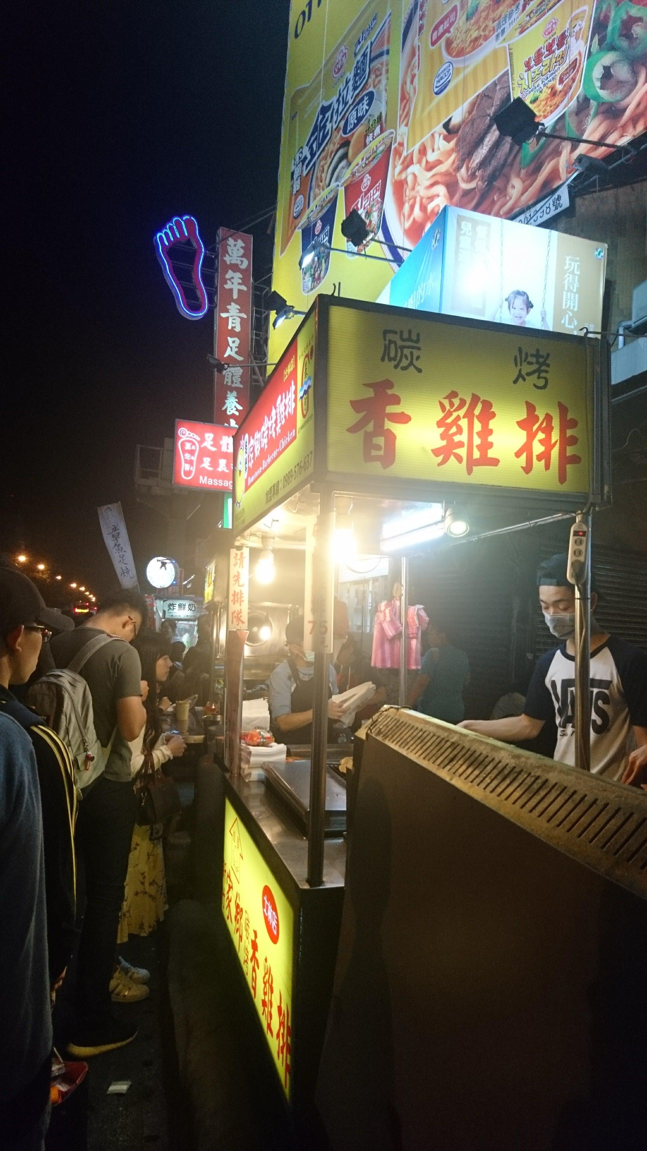 ローカル大學生が愛した士林夜市の何度食べても飽きないグルメとは?! | 鈴鈴の臺灣ガイドブック