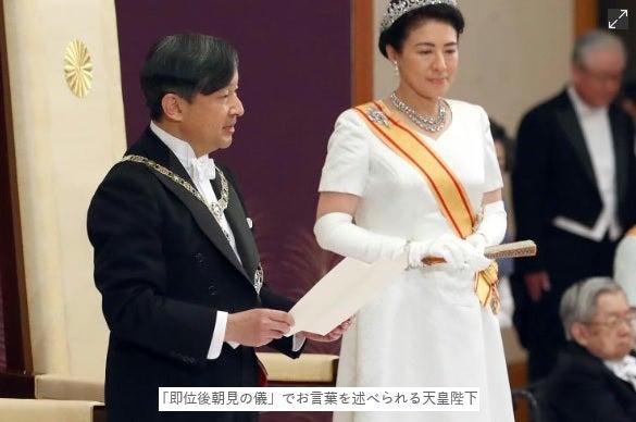 天皇陛下即位の日に「朝鮮人労働者」が日本企業資産売卻申請?報復し処罰すべきだ!   葛飾區議會議員 ...