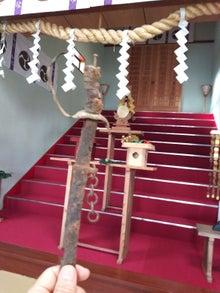日本人の幸福の源は神鏡八尺鏡の祭祀である | is6689のブログ