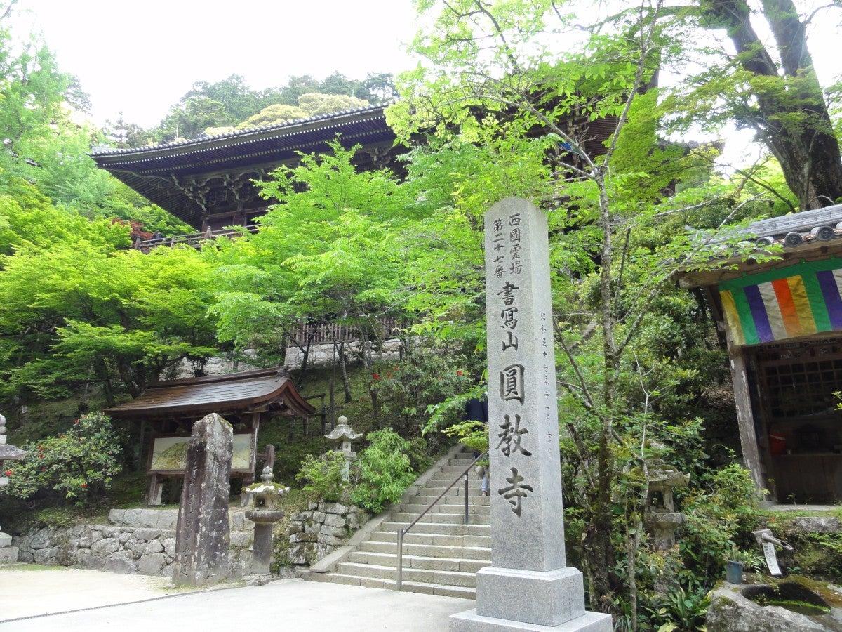 圓教寺(西國第二十七番)姫路市 | みくが歩くIRODORI