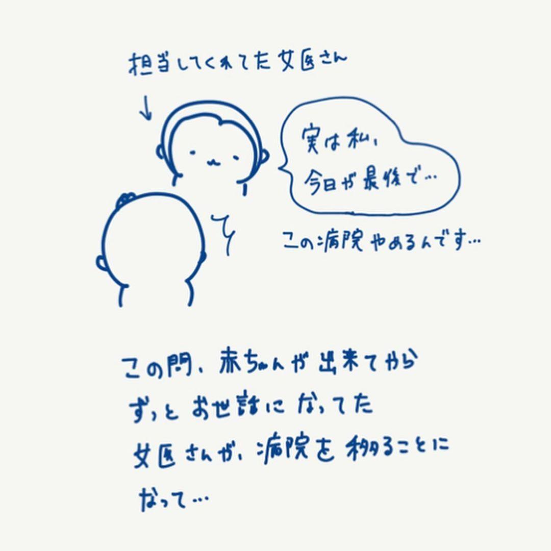 強力な記憶 | はあちゅうオフィシャルブログ「お買い物日記」Powered by Ameba
