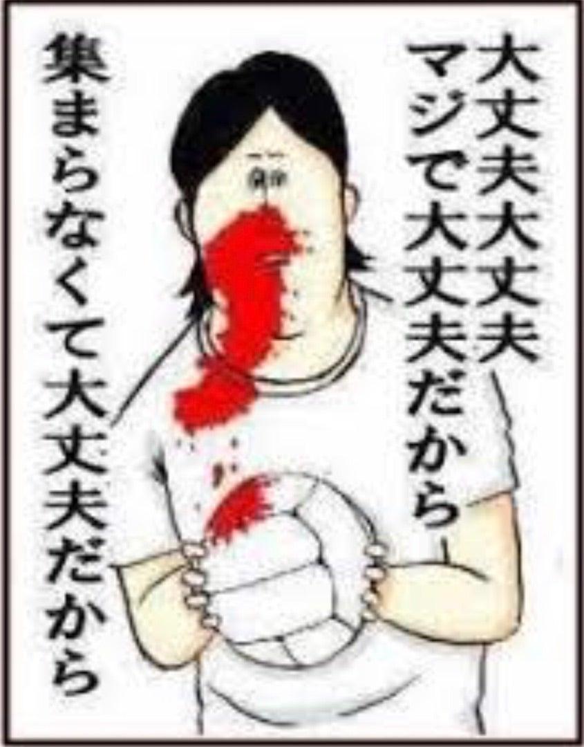 原田氏病 ほんとに腹が 腹出し病 | ⚡️原田病VS私の體內戦爭ブログ⚡️
