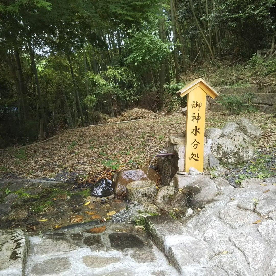 【宇太水分神社上社】奈良の水神様巡り① | あおによしならはそらにみつ~神仏巡拝~