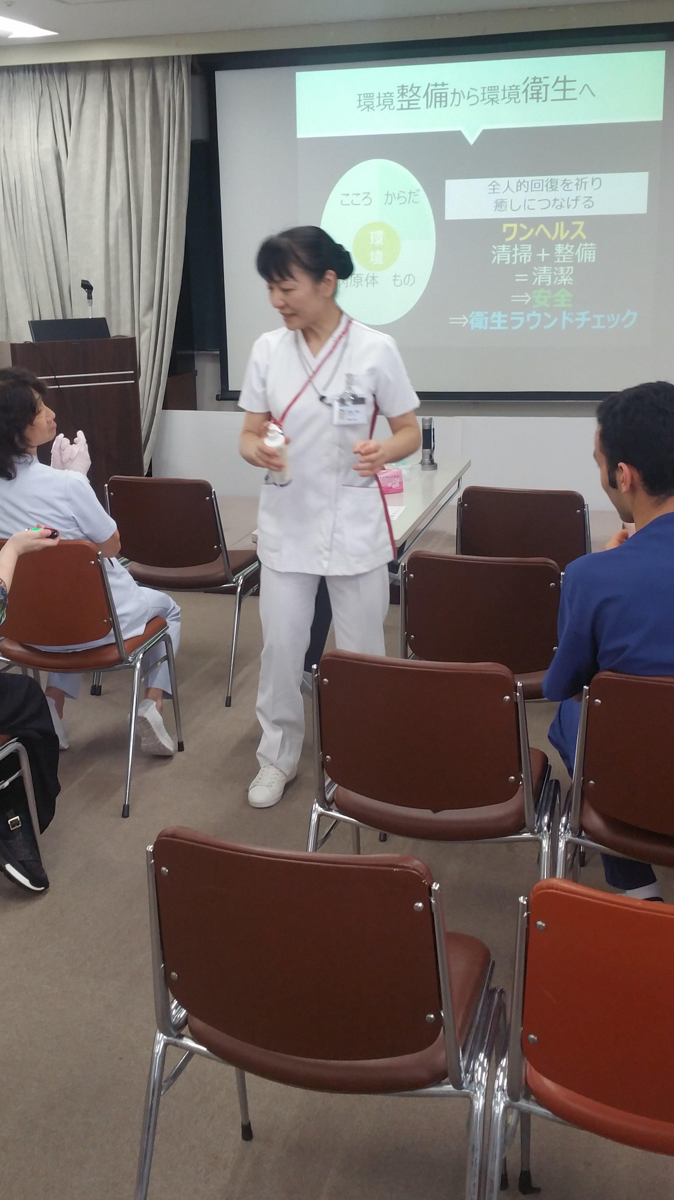 ナースアシスタント研修 『環境清掃~環境整備は環境衛生へ~』 | 東京衛生アドベンチスト病院看護部のブログ