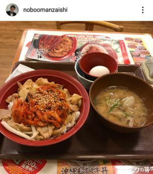 「キムチ豚生姜焼き丼」の画像検索結果