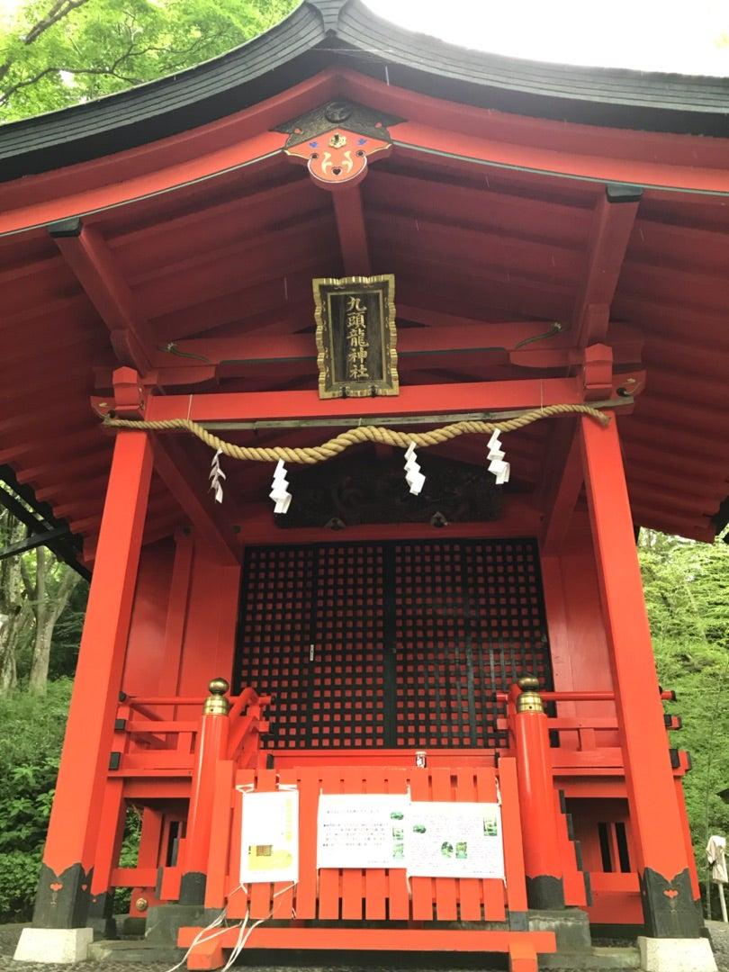 九頭龍神社本宮   くりたまのブログ