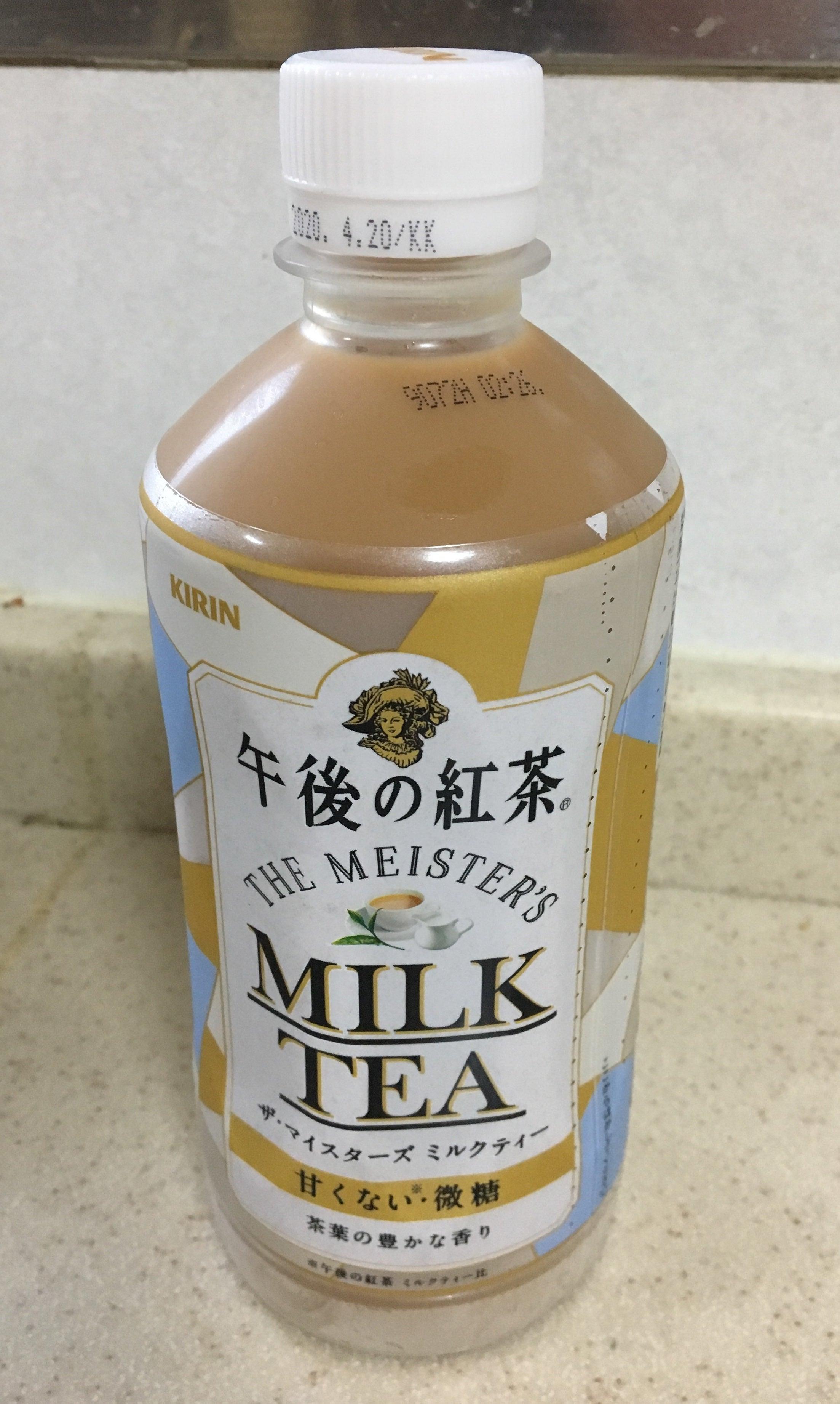 午後の紅茶 ザ・マイスターズ ミルクティー | しょうのお店