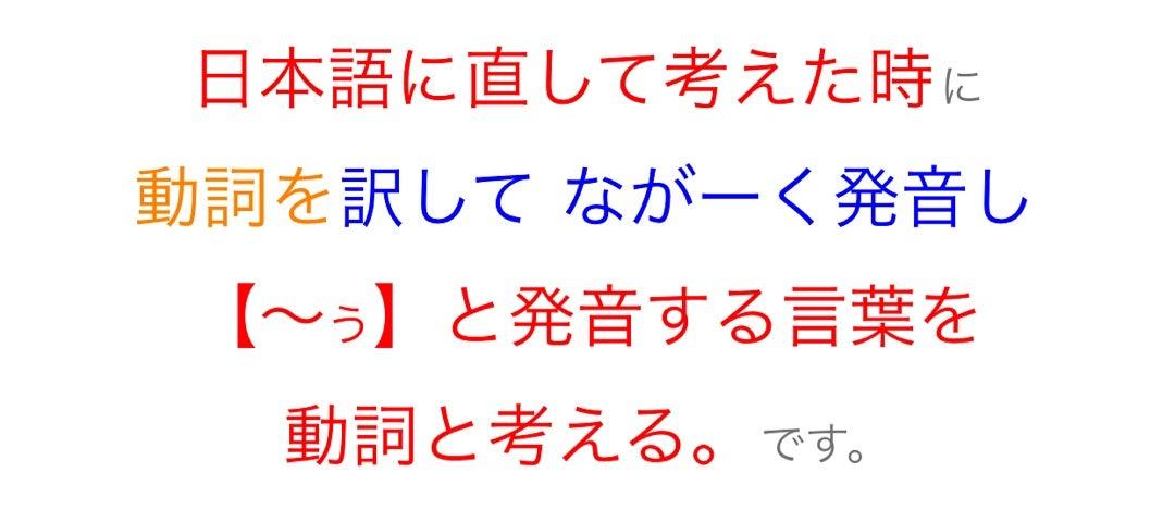 息子達が【英語がわからなくなった時】に教えた ある法則 ②   moca☆高校受験!內申を上げるまでの道のり