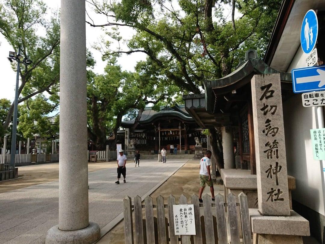 石切剣箭神社 | 母と龍神さま