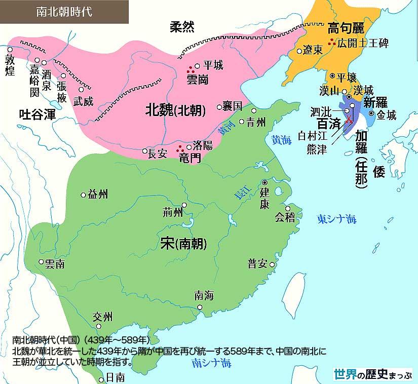 中國の身長の変遷史13 中國南北朝時代の平均身長 | やまもりのブログ