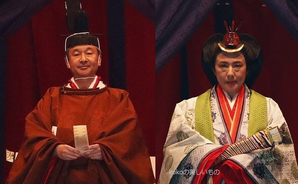 10/22日本皇室 天皇皇后両陛下 即位の禮 即位禮正殿の儀 世界のロイヤルファミリー出席   Paris-japon kokoの ...