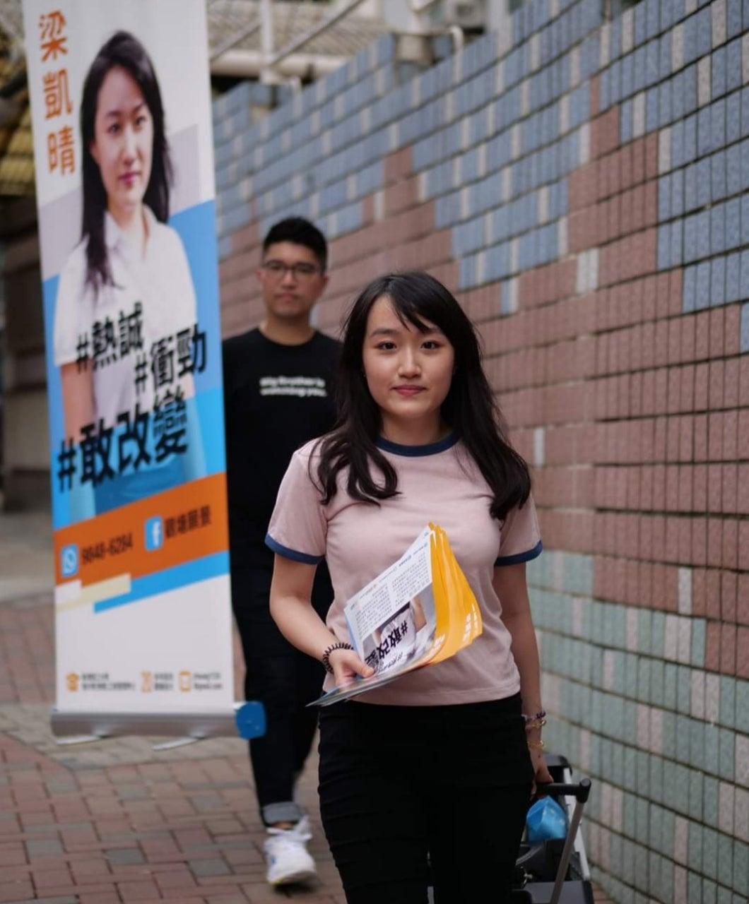 大勝の影 | 香港八五郎のブログ
