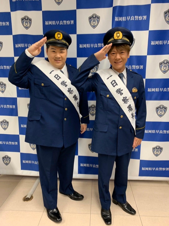 1日警察署長 | 北山たけしオフィシャルブログ「演歌魂」Powered by Ameba