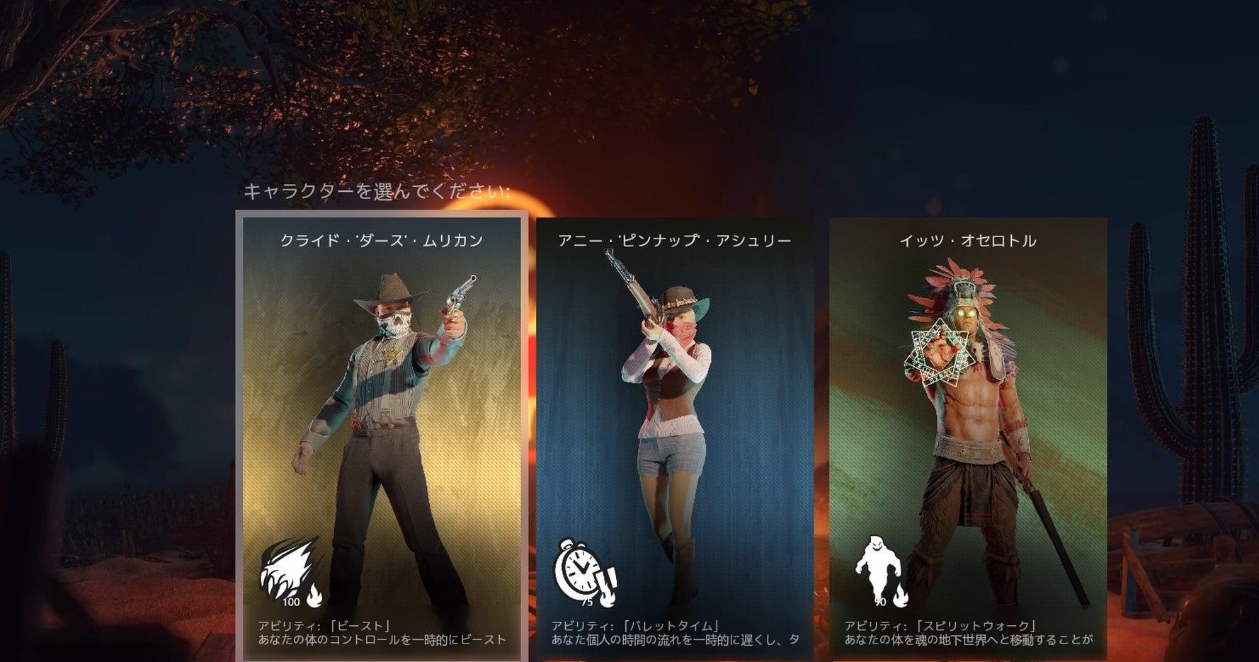 Cuisine Royale(PS4)-Part1~バカ系バトロワ。感想とかトロフィーの話   ジャンク公式ゲームブログ Powered by(笑)