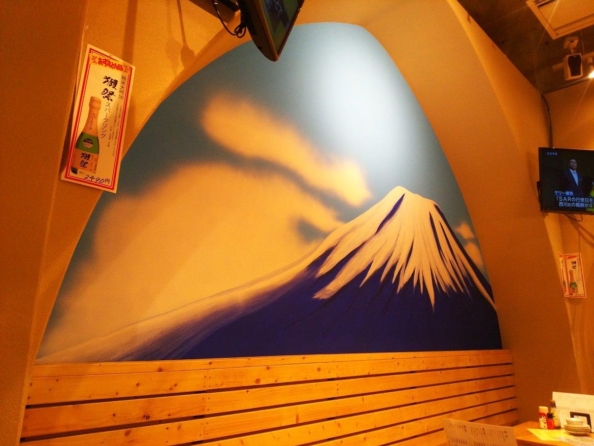 札幌市中央區綺麗でリーズナブルな居酒屋「大衆酒場 富士山 ...