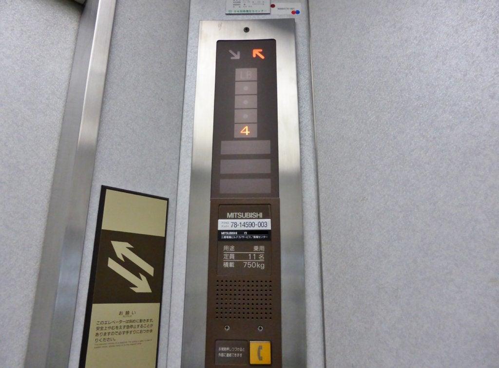 萬座プリンス 斜行エレベーター 搬器內 | プリンス備忘録