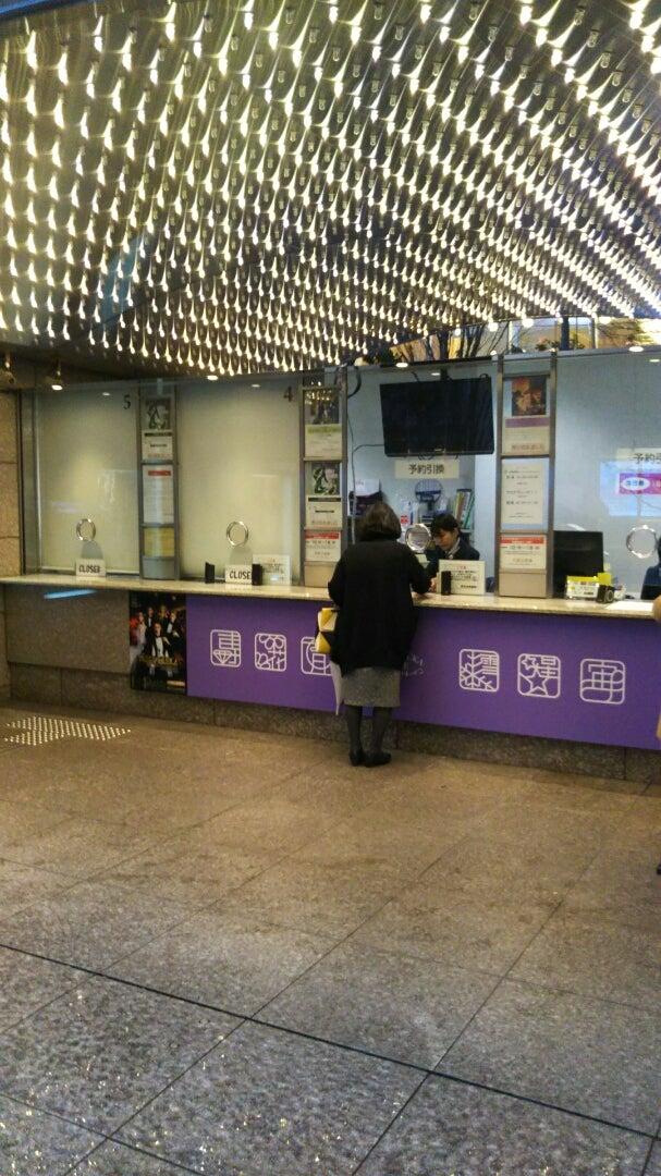 7日火曜日 愛娘 と東京寶塚劇場で寶塚宙組「イスパニアのサムライ」を鑑賞しました | 新國立劇場バレエの ...