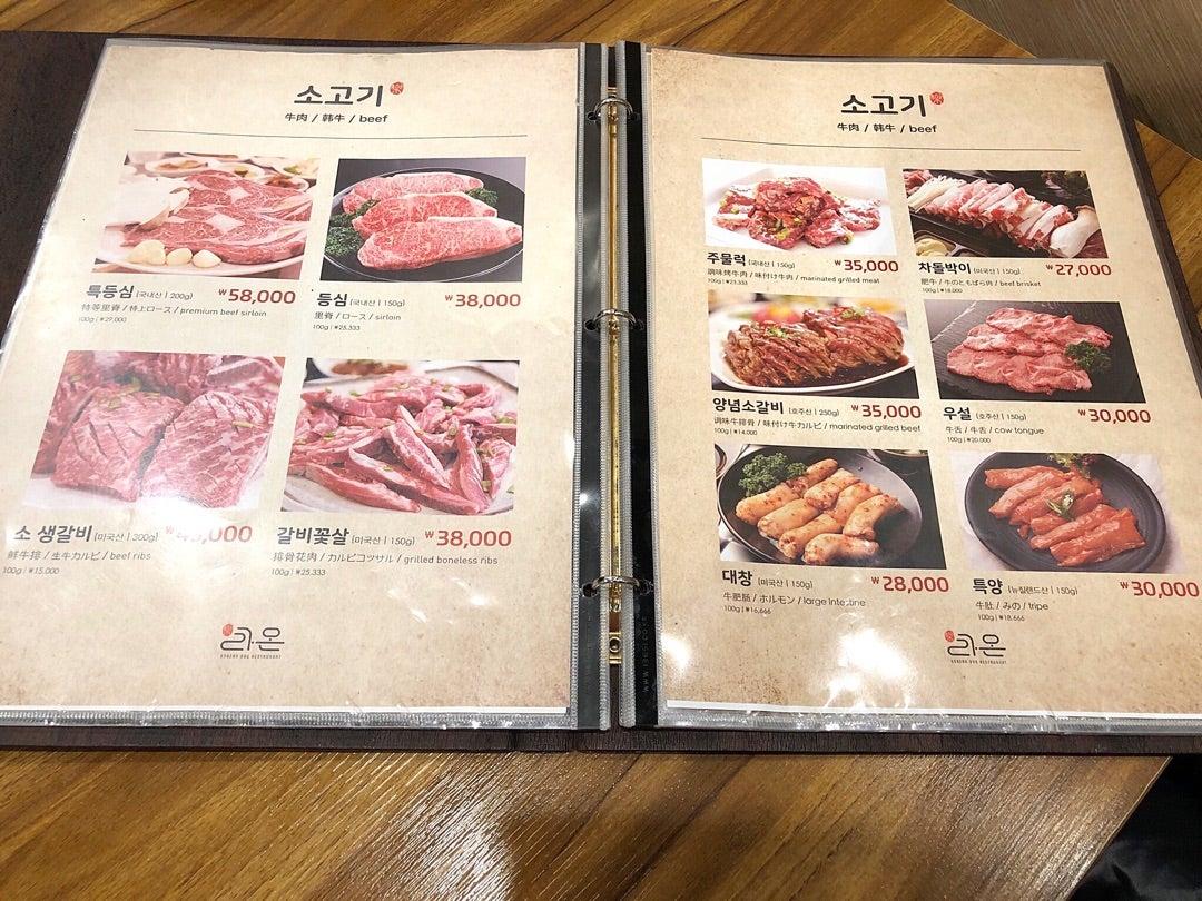 ラオン(明洞)★3-韓牛焼肉・サムギョプサル・深夜営業 ...