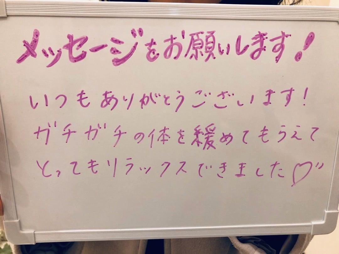 嬉しい^_^^_^感謝^_^   日進市のトータルサロン RITZ ESTHE