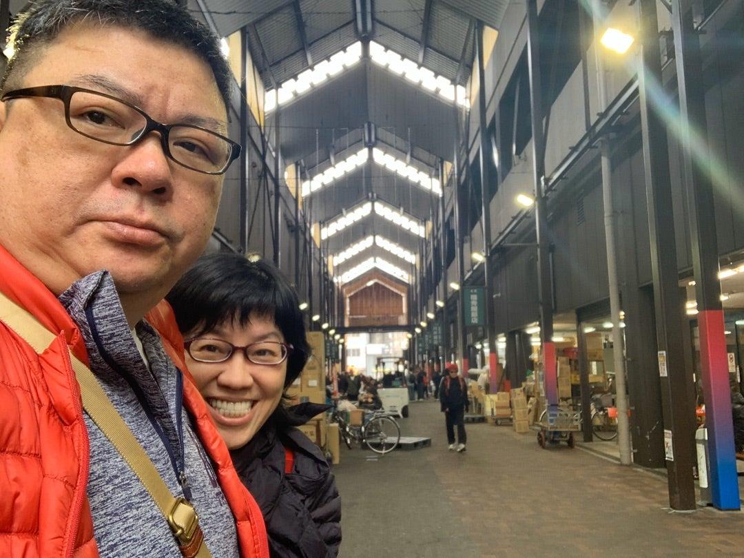 なにわの臺所。大阪木津卸売市場。香港人の観光コース。私の買ったもんはコレ! | 中醫學博士 楊さちこの ...