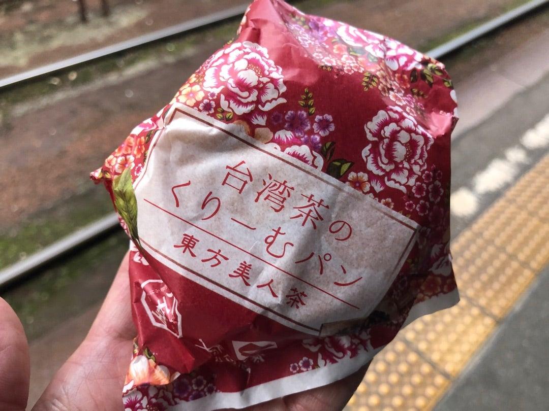 美味しさにハマりそう!臺灣茶のくりーむパン 八天堂×天仁茗 ...