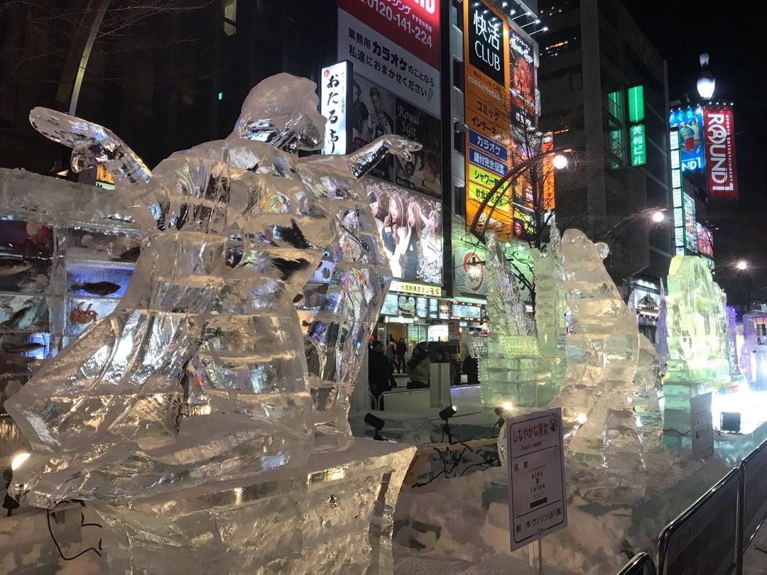 第71回さっぽろ雪まつり すすきの會場 すすきのアイスワールド2020 | RIKOのおひとりさま~札幌情報・北海道 ...