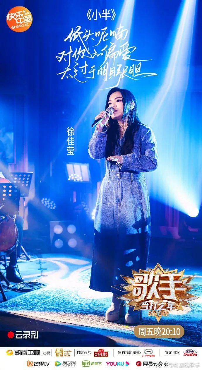 徐佳瑩(Lala Hsu)まとめ   太一@C-POP/中國研究所
