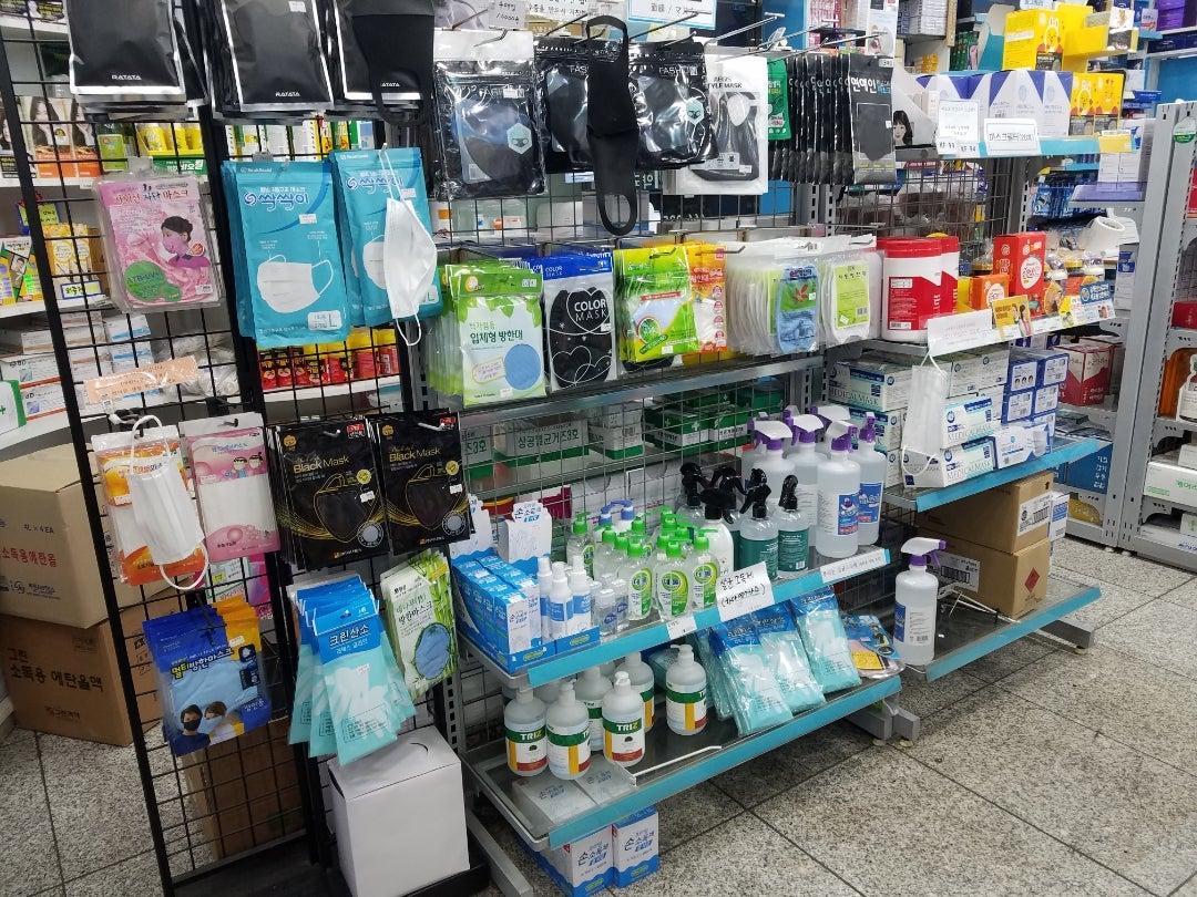 あっ ️ ️薬局でマスクが売ってる in コンデ入口 | 息子と同級生。韓國留學おかんの泣き笑い‼inソウル‼