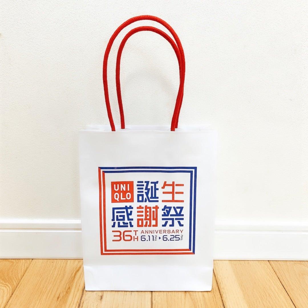 UNIQLO♡誕生感謝祭!購入品レポ | miyu Official Blog Powered by Ameba