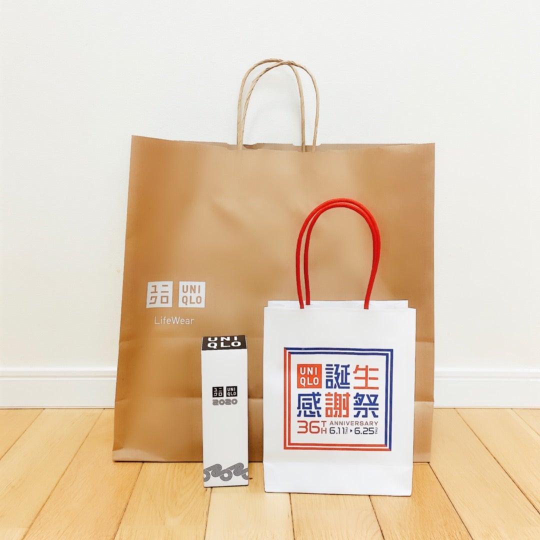 UNIQLO♡感謝祭購入品でコーデ! | miyu Official Blog Powered by Ameba