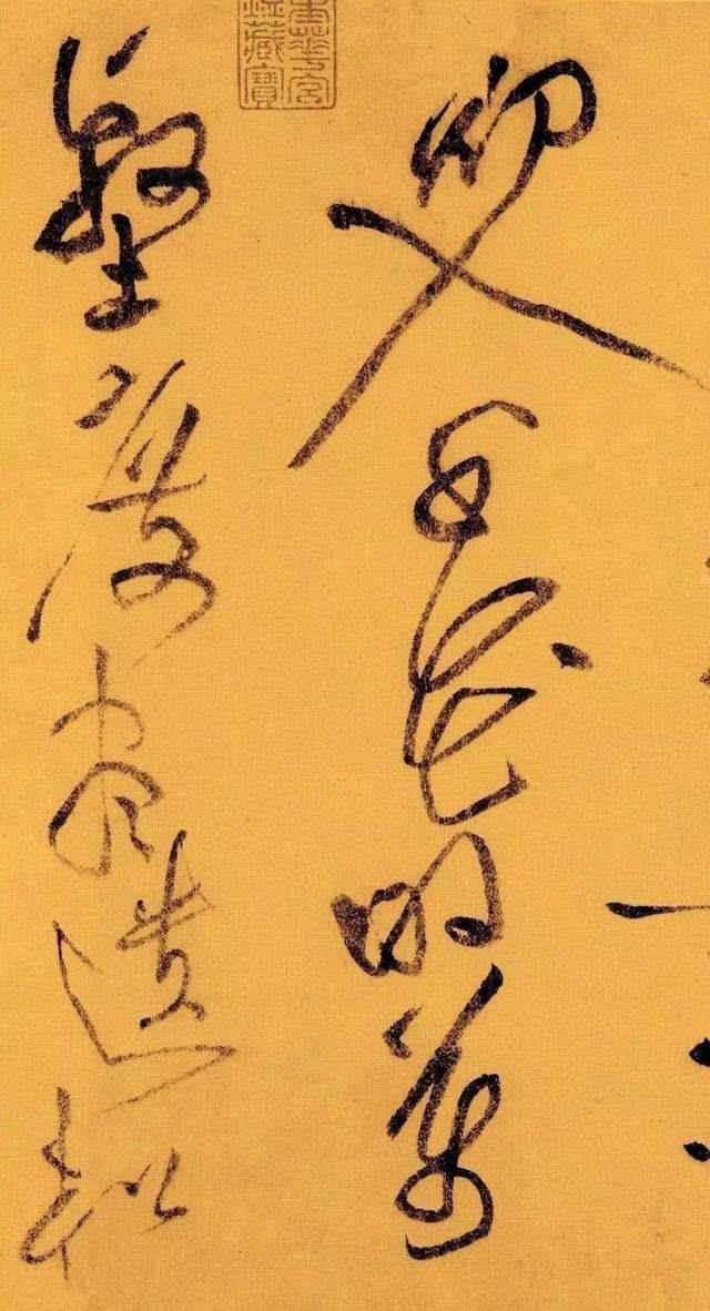 【書の歴史12】宋の四大家   みどりの果敢な北京生活(Amebaブログ)
