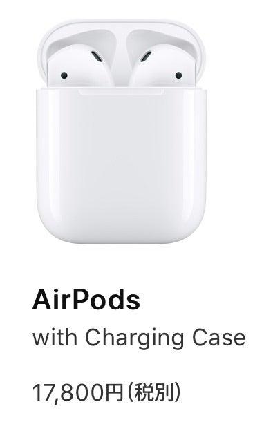 自分ご褒美にAirPods買いました♡ | めろんさんのブログ