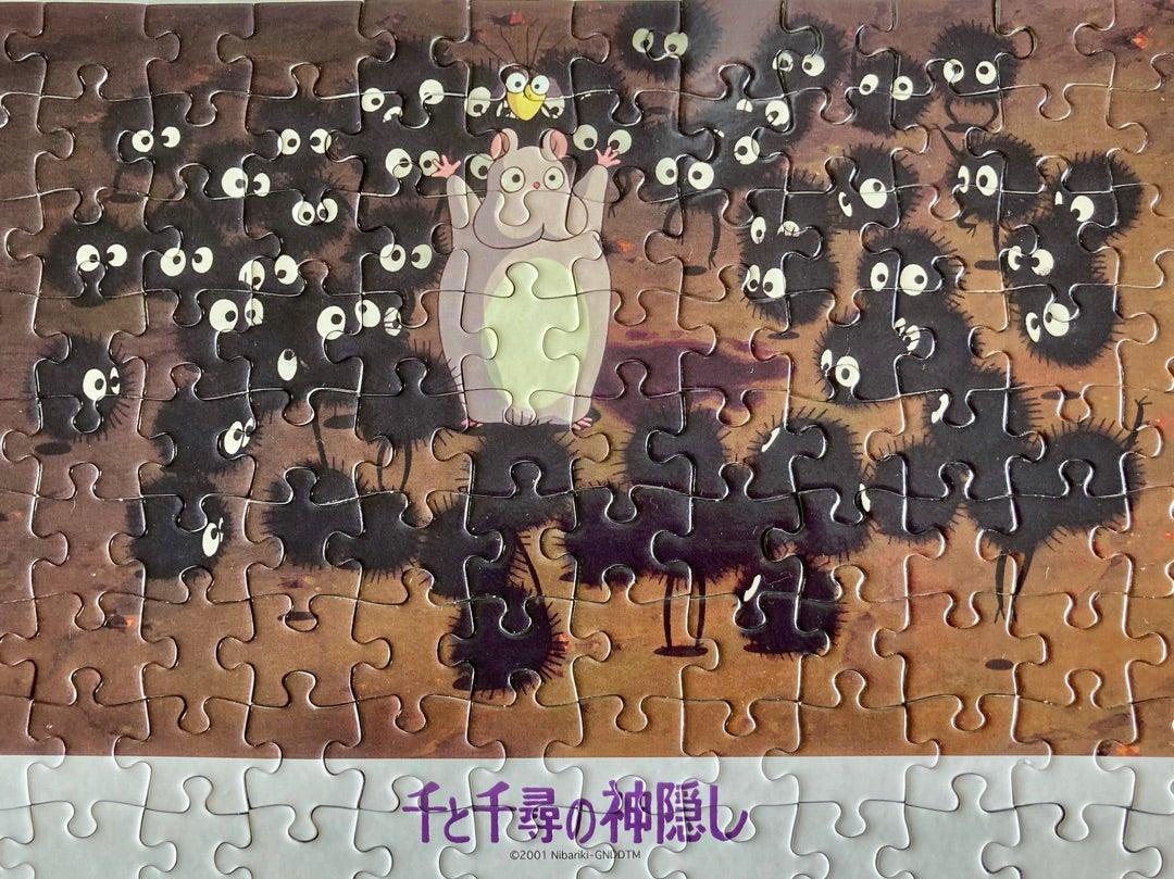 中國語學習とパズルにはまる   たたき上げ中國語通訳みのさん ...