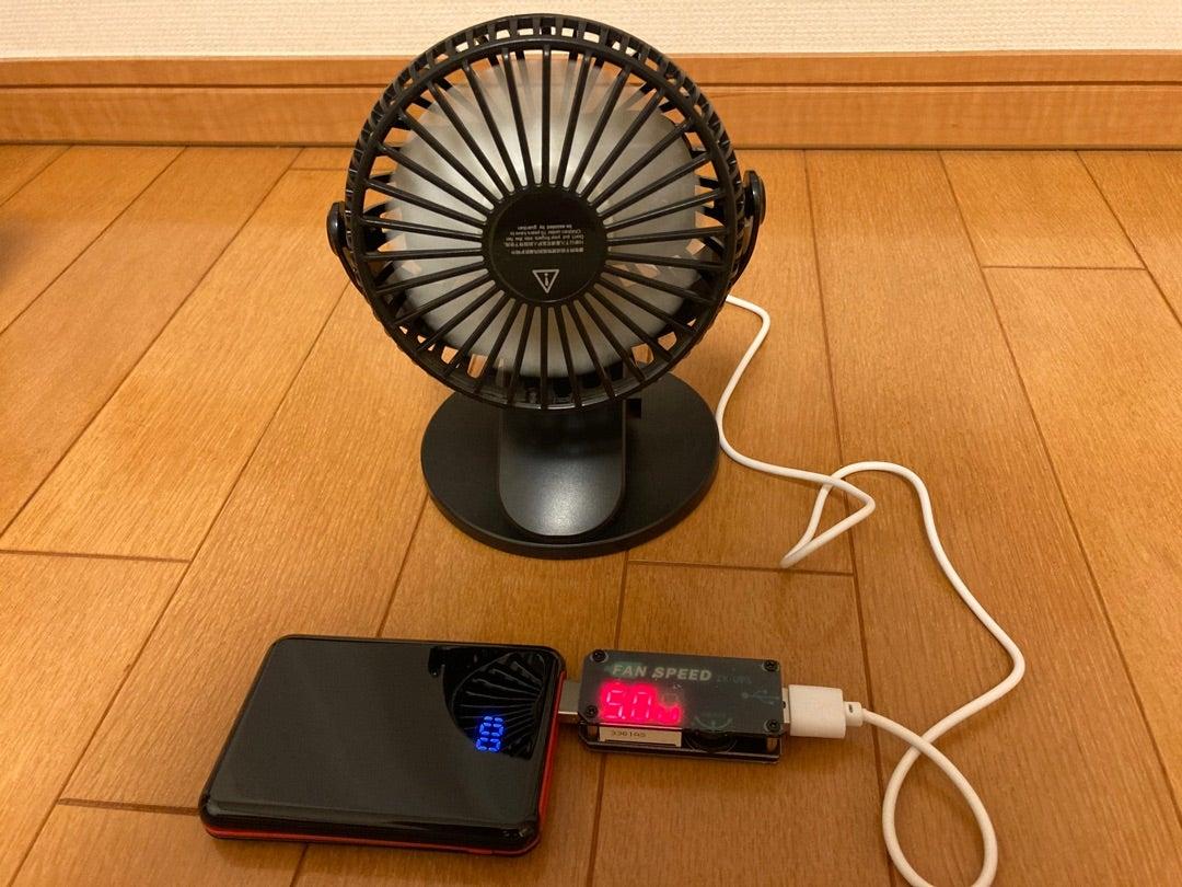 モバイル扇風機セットだ! | こけしのキャンピングカー日誌