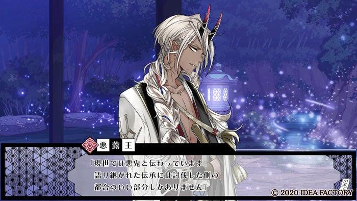 『DAIROKU:AYAKASHIMORI』悪虂王ルート感想(ネタバレあり) | 雪花の風、月日の獨奏