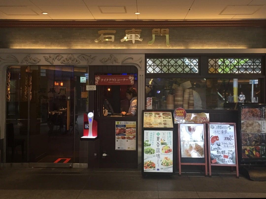 上海小籠包の店「石庫門」@御茶ノ水ソラシティ♪   ラスベガス ...