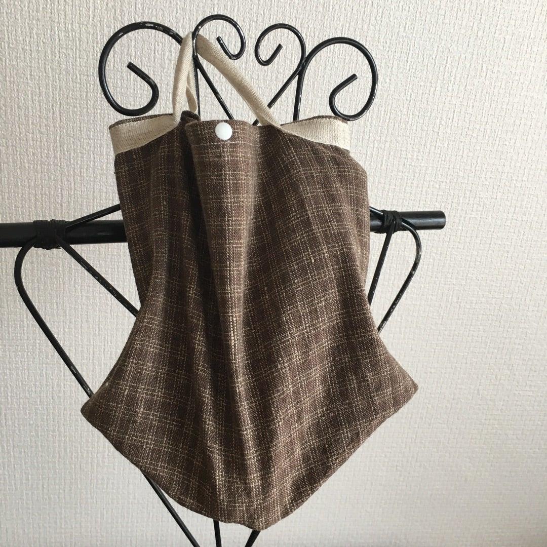 小袋,作りました。 | もめんのブログ